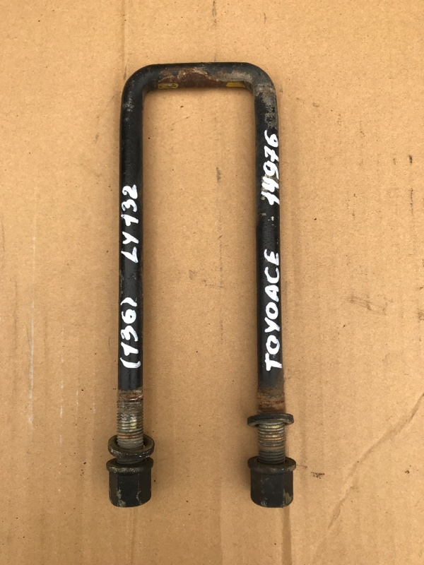 Стремянка рессоры Toyota Toyoace LY132-0004527 5L 2000 задняя