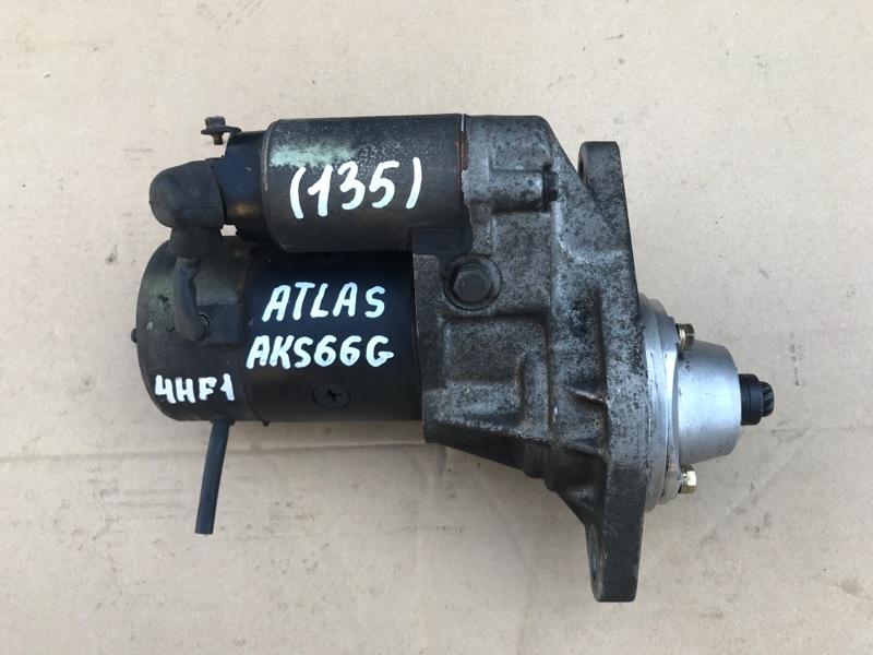 Стартер Nissan Atlas AKS66G- 7740189 4HF1 1998