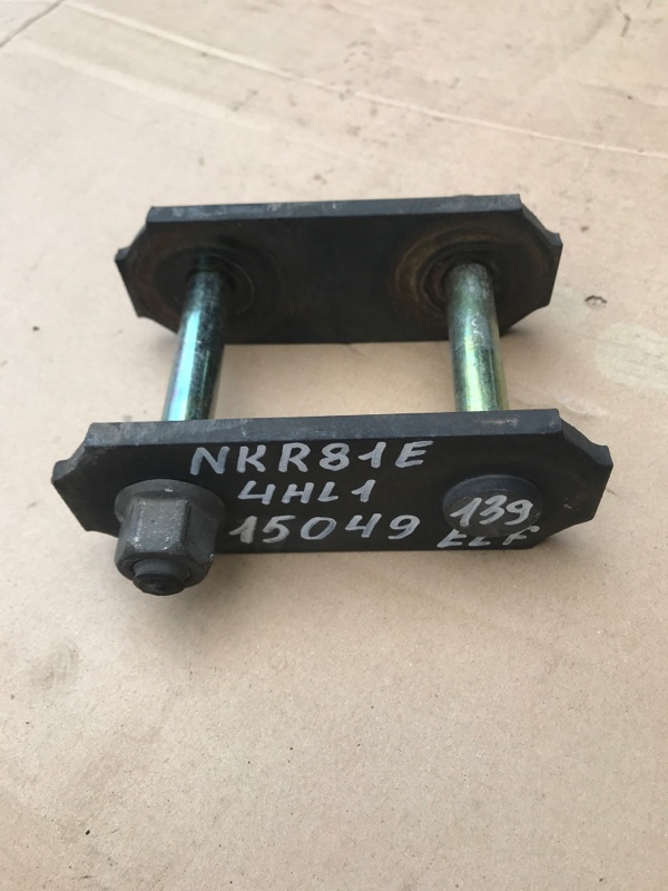 Серьга рессорная Isuzu Elf NKR81E 4HL1 2004 задняя