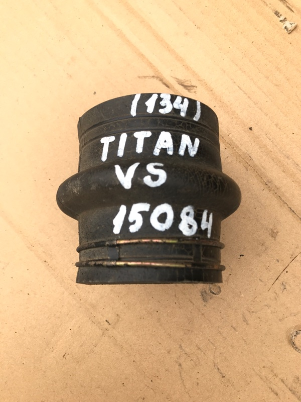 Патрубок воздухозаборника Mazda Titan WGSAT VS 1998