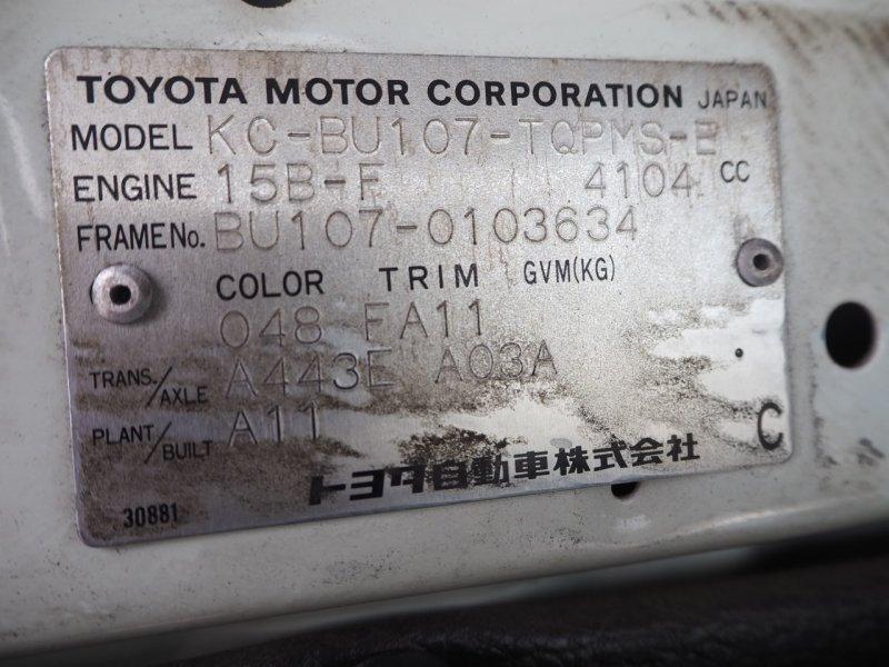 Двигатель Toyota Dyna BU107 15B 1997