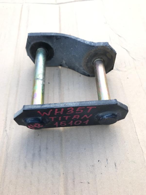 Серьга рессорная Mazda Titan WH35T 4HF1 2001 задняя