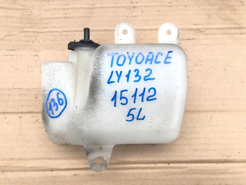 Расширительный бачок Toyota Toyoace LY132-0004527 5L 2000