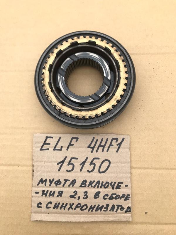 Муфта включения Isuzu Elf NKR66E 4HF1