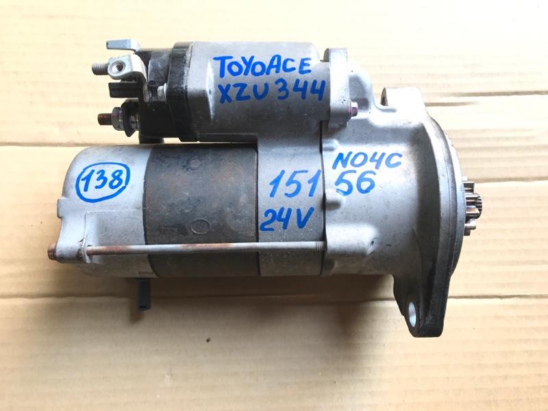 Стартер Toyota Toyoace XZU344-1002309 N04C 2007