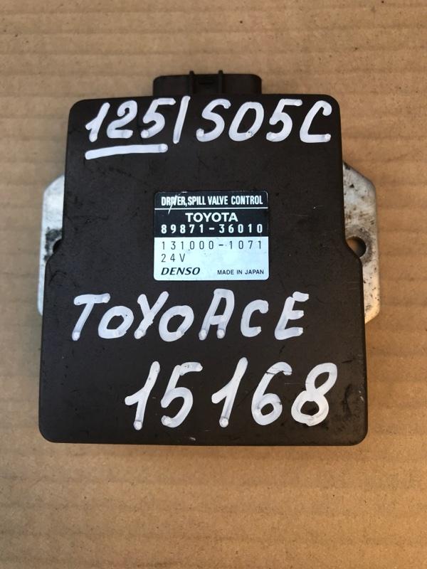 Блок управления топливным насосом Toyota Toyoace XZU307 S05C 2003