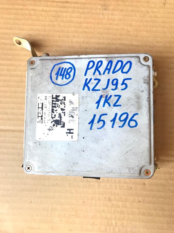 Блок управления двс (компьютер) Toyota Land Cruiser Prado KZJ95 1KZ 1998
