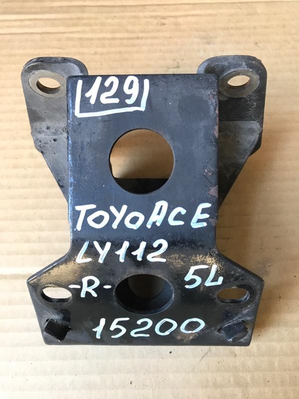 Крепление двигателя Toyota Toyoace LY112 5L 2000 правое