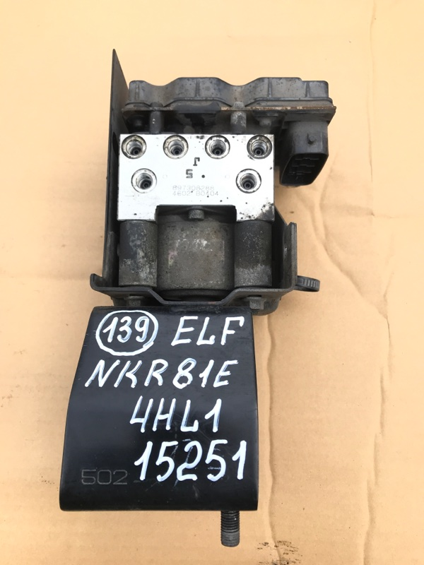 Блок abs Isuzu Elf NKR81E 4HL1 2004
