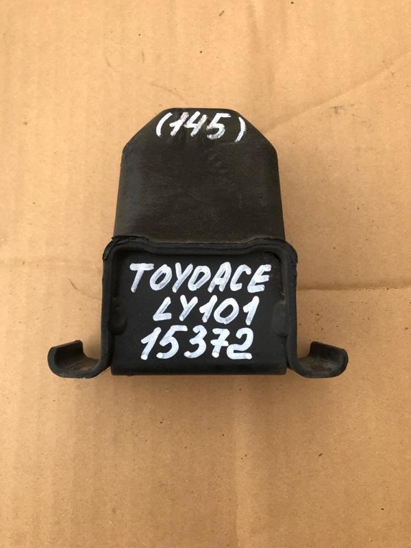 Отбойник моста Toyota Toyoace LY101 3L 1998 задний