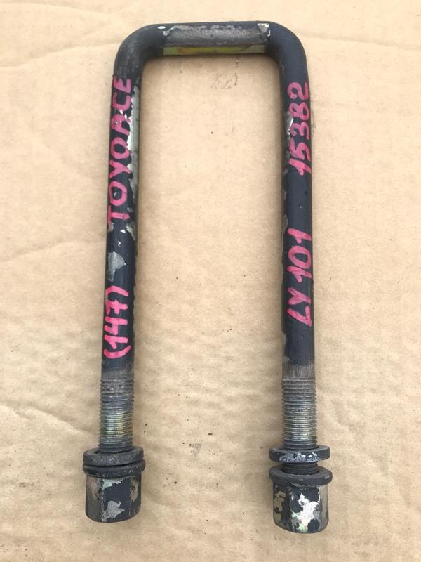 Стремянка рессоры Toyota Dyna BU107 15B 1997 задняя