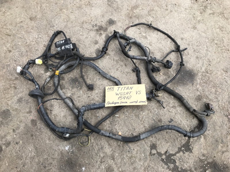 Проводка (коса) моторного отсека Mazda Titan WGSAT VS 2000