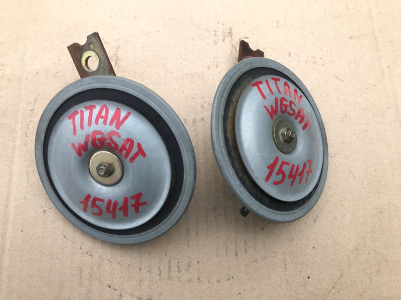 Сигнал Mazda Titan WGSAT VS 2000