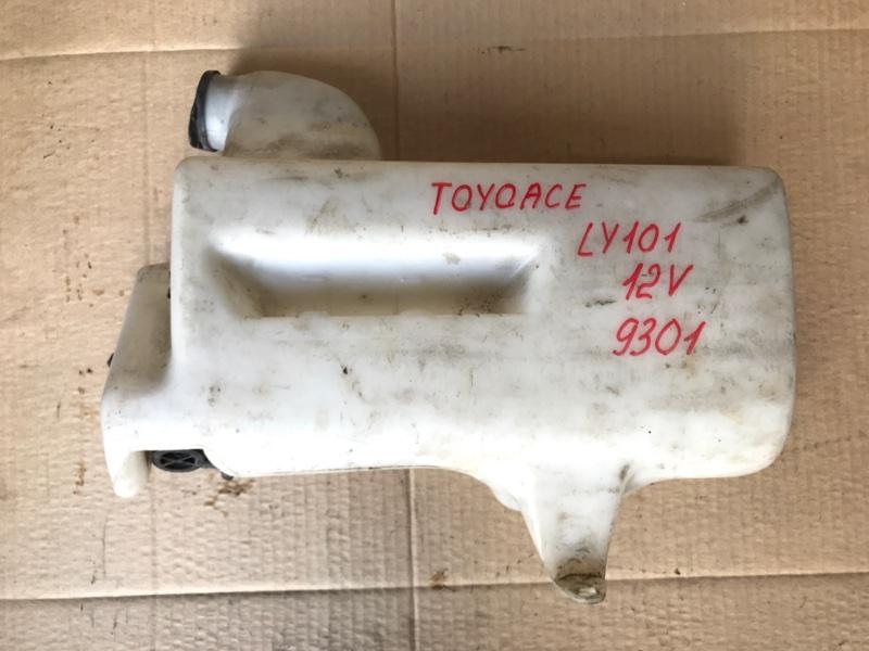 Бачок стеклоомывателя Toyota Toyoace LY101 3L 1998
