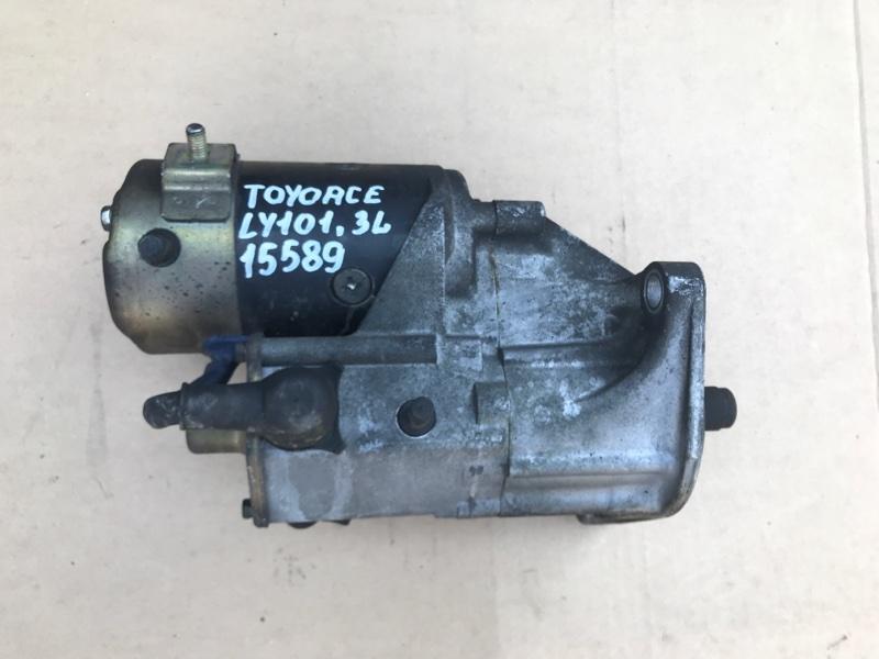 Стартер Toyota Toyoace LY101 3L 1998