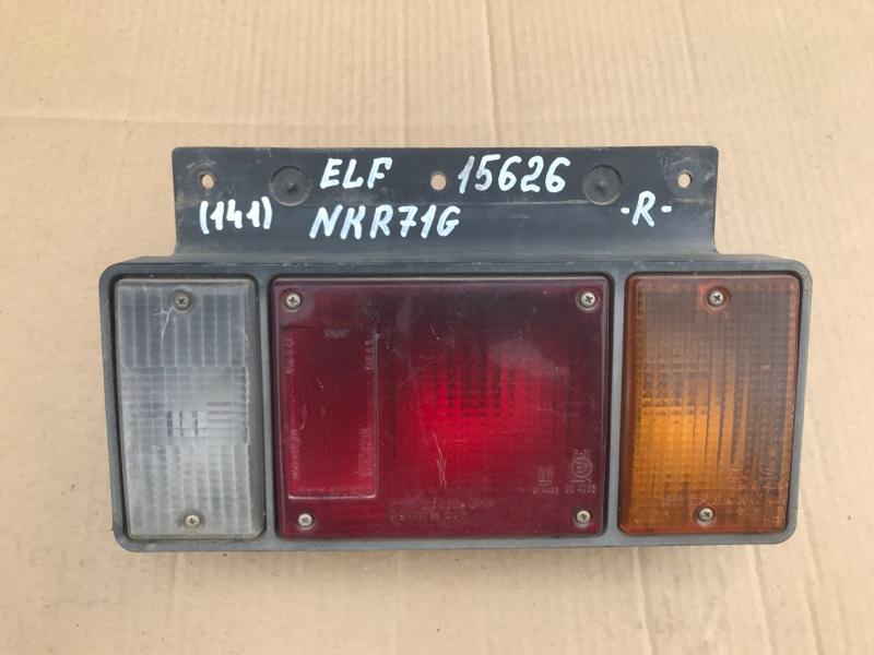 Стоп сигнал Isuzu Elf NKR71G 4HG1 2000 правый