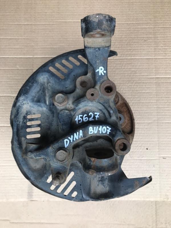 Поворотный кулак Toyota Dyna BU107 15B правый