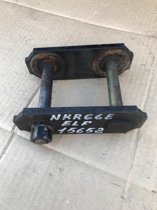 Серьга рессорная Isuzu Elf NKR66E 4HF1 1997 задняя