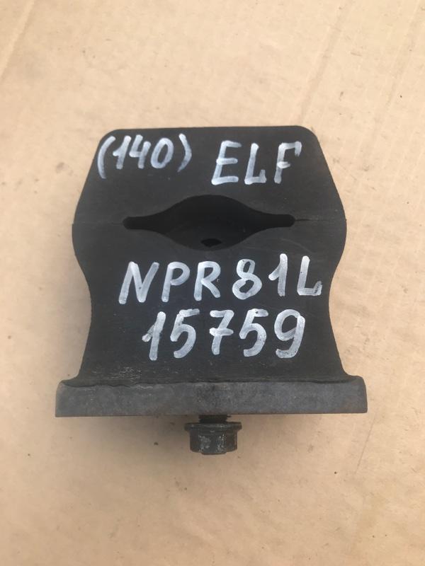Отбойник моста Isuzu Elf NPR81L 4HL1 2003 задний