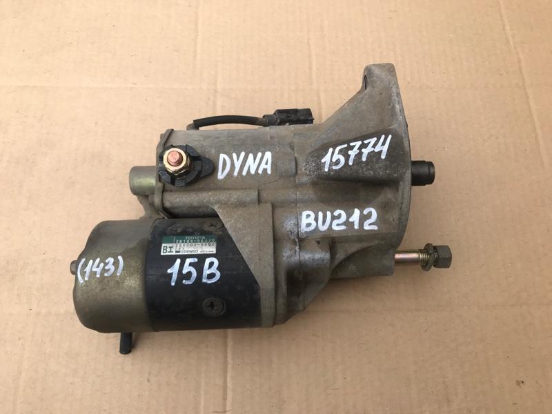 Стартер Toyota Dyna BU212 15B 1996