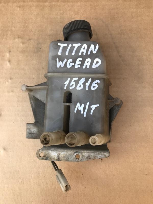 Бачок тормозной жидкости Mazda Titan WGEAD TF 1998