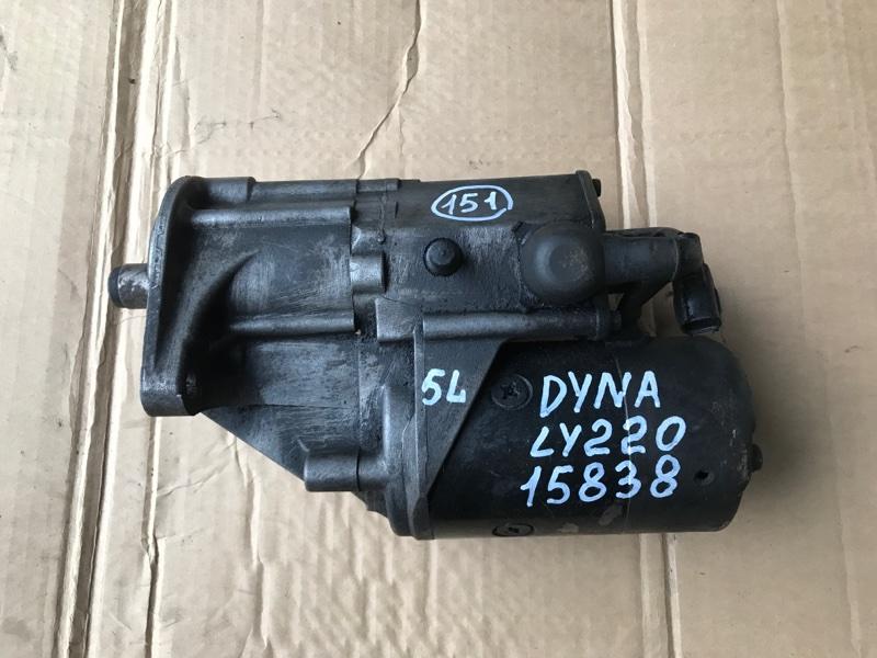 Стартер Toyota Dyna LY220 5L 2001