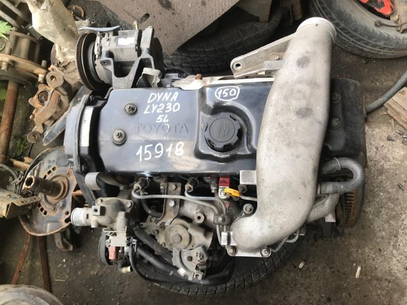 Двигатель Toyota Dyna LY230 5L 2003