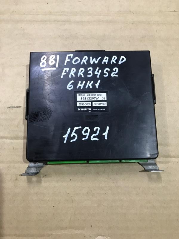 Блок управления Isuzu Forward FRR34S2 6HK1 2010