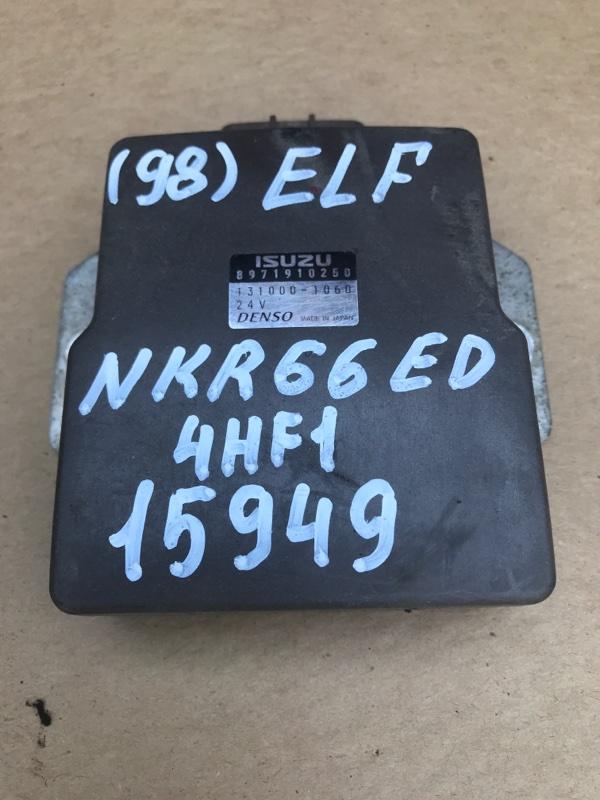 Блок управления топливным насосом Isuzu Elf NKR66E 4HF1 2001