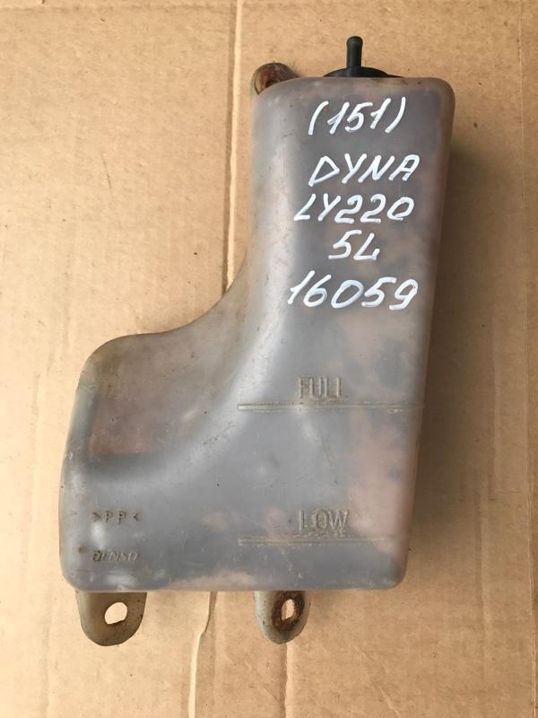 Расширительный бачок Toyota Dyna LY220 5L 2001