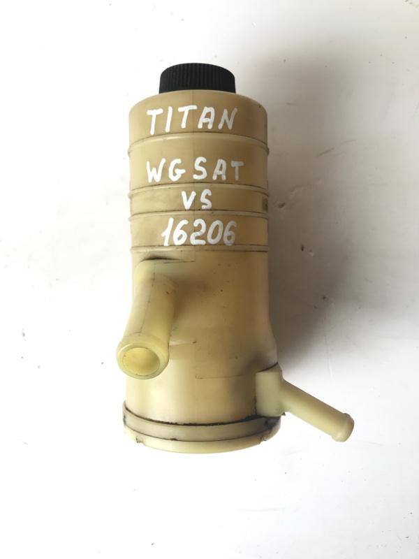 Бачок гидроусилителя Mazda Titan WGSAT VS 1999