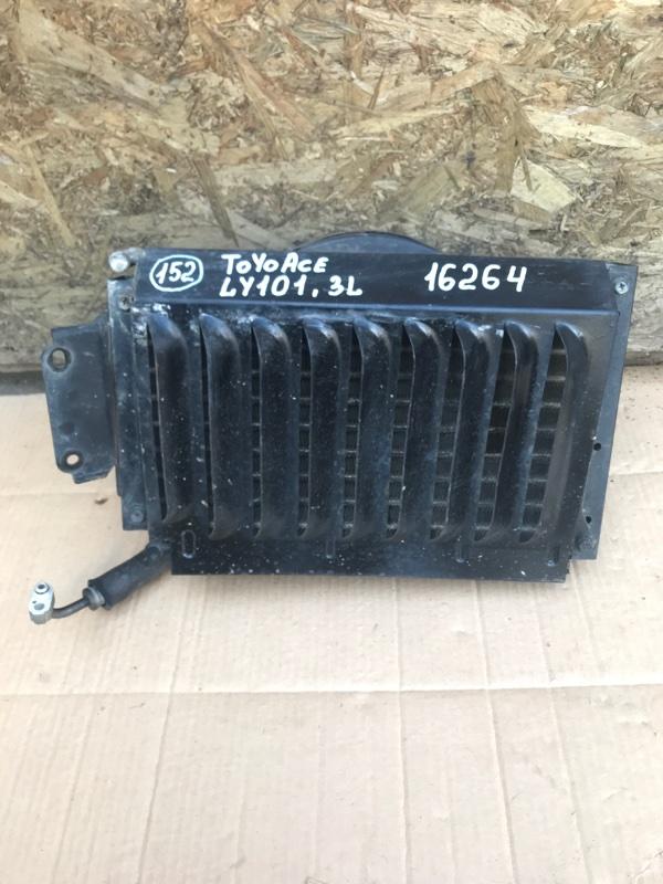 Радиатор кондиционера Toyota Toyoace LY101 3L 1997