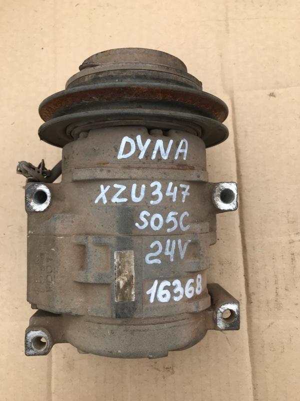 Компрессор кондиционера Toyota Dyna XZU347 S05C 2003