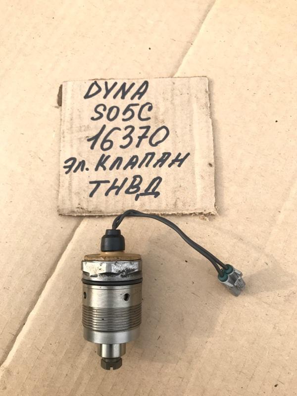 Электроклапан Toyota Dyna XZU347 S05C 2003