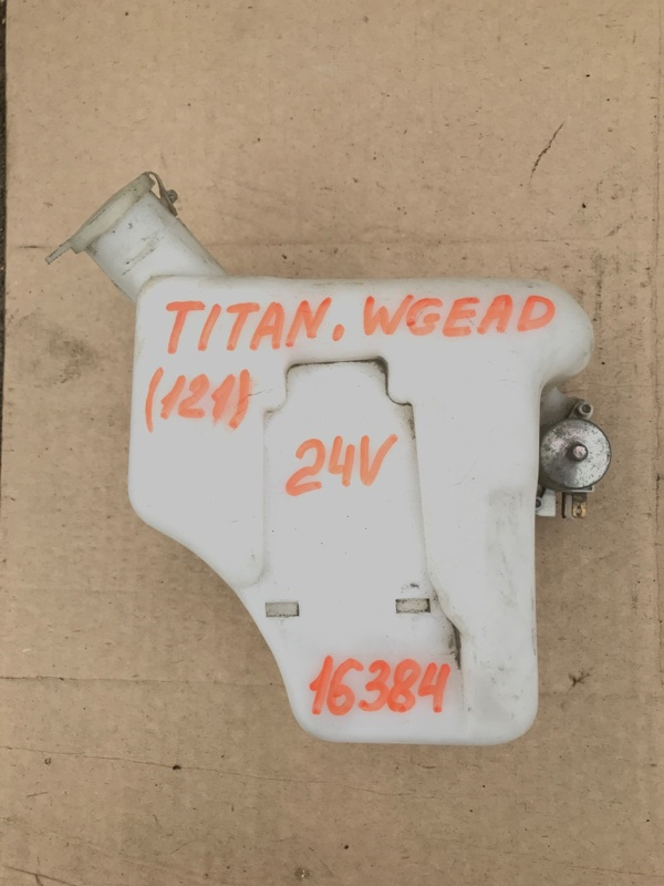 Бачок стеклоомывателя Mazda Titan WGFAK TF 1996