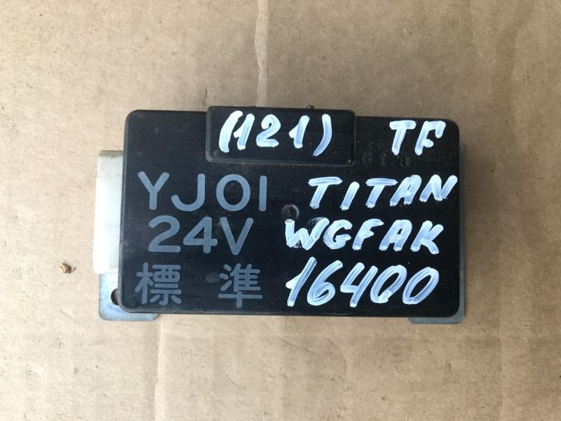 Реле Mazda Titan WGFAK TF 1996