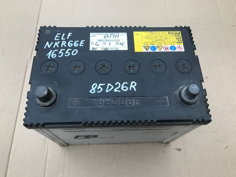 Аккумулятор Isuzu Elf NKR66E 4HF1