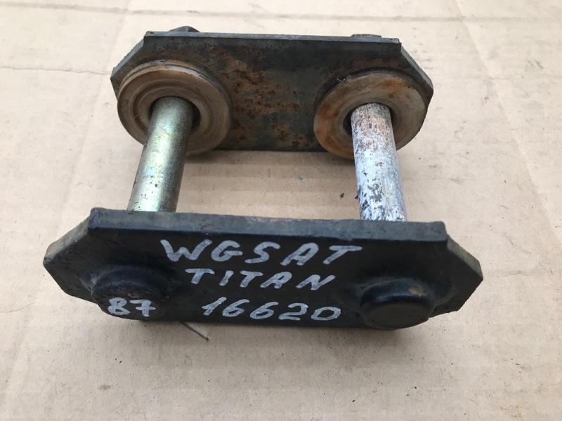 Серьга рессорная Mazda Titan WGSAT VS 1996 передняя