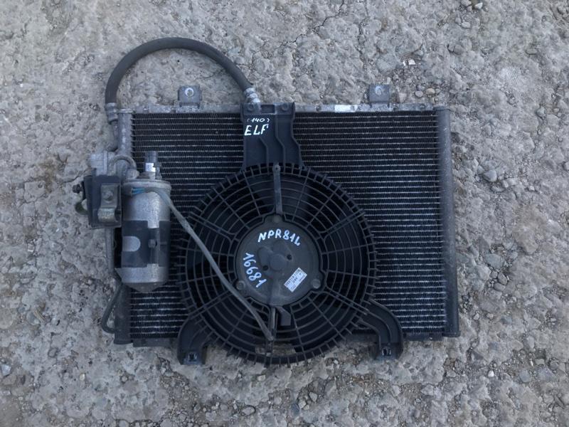 Радиатор кондиционера Isuzu Elf NPR81L 4HL1 2003