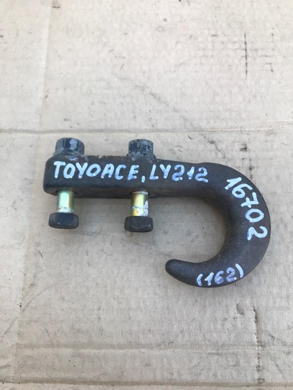Крюк буксировочный Toyota Toyoace LY212 5L 2000 задний