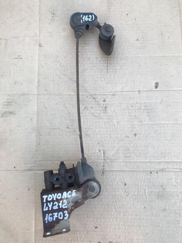 Клапан перераспределения тормозных сил Toyota Toyoace LY212 5L 2000