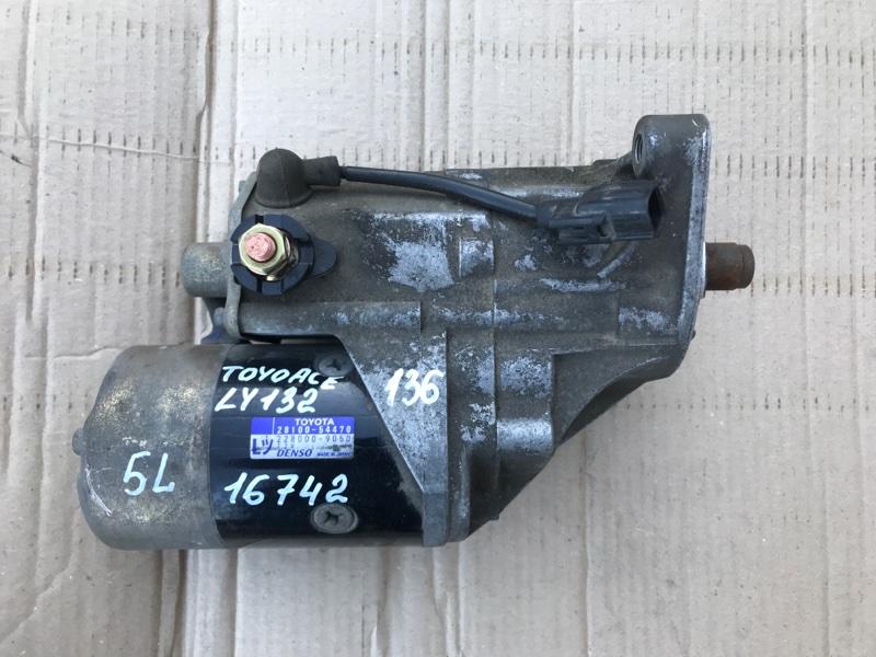 Стартер Toyota Toyoace LY132 5L 2000