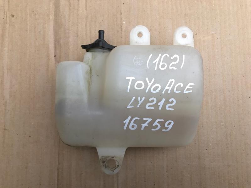 Расширительный бачок Toyota Toyoace LY212 5L 2000