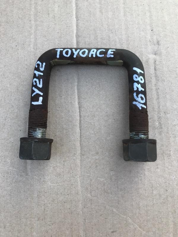 Стремянка рессоры Toyota Toyoace LY212 5L 2000 передняя