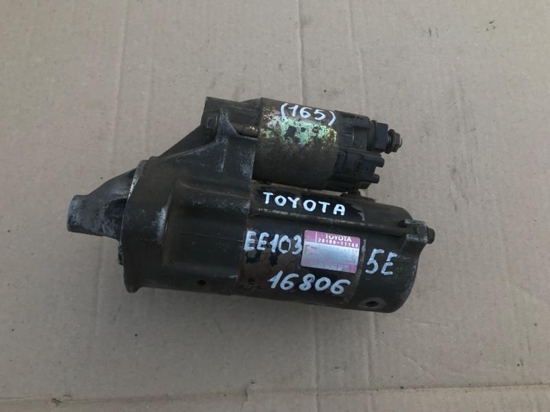 Стартер Toyota Corolla EE103 5E 2000
