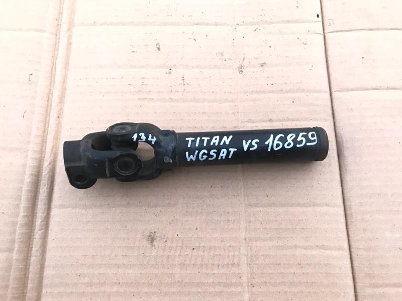 Кардан рулевой колонки Mazda Titan WGSAT VS 1998
