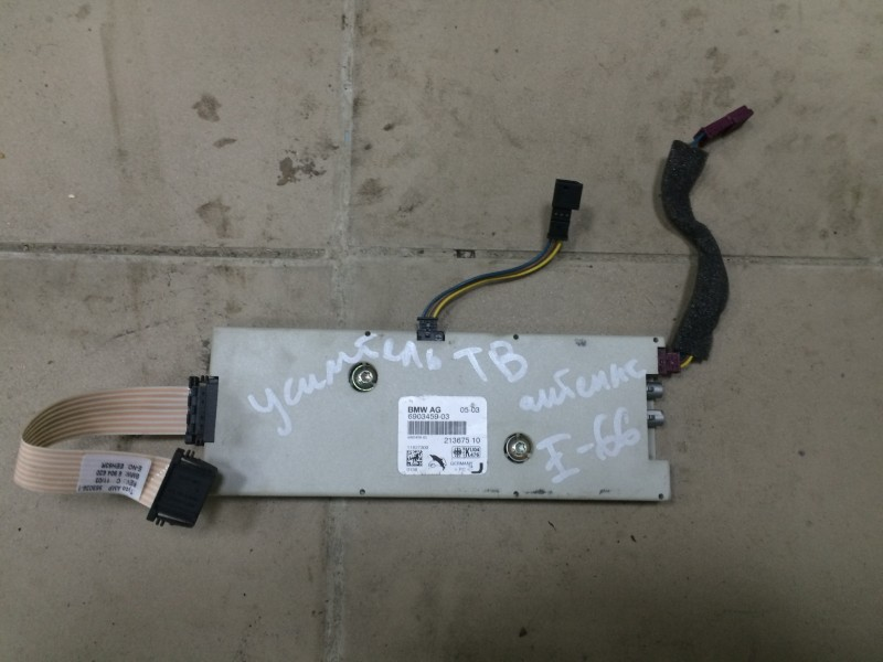 Усилитель антенны Bmw 7-Series E65 N62B44A 2003