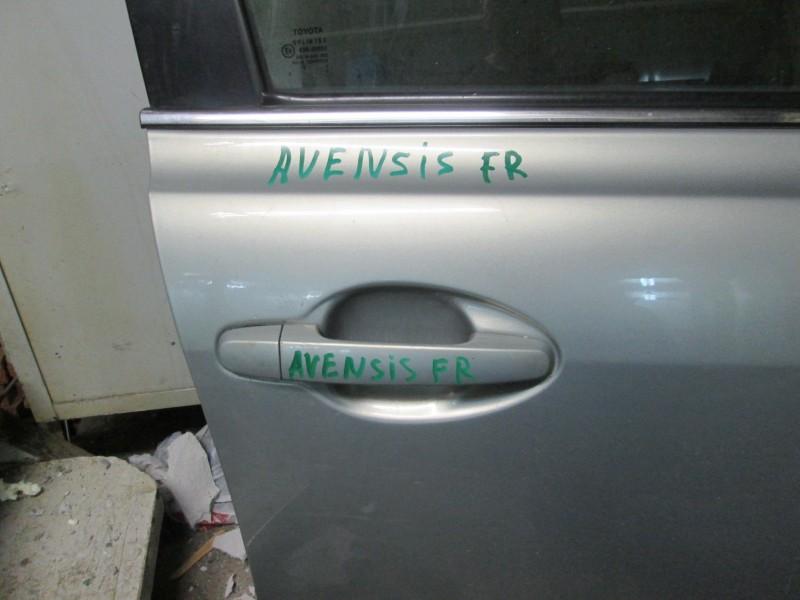 Ручка двери внешняя Toyota Avensis ZZT251 1ZZ-FE 2004 передняя правая