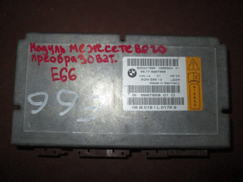 Эбу air bag Bmw 740 Li E66 N62B40A 2006