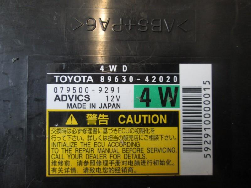 Блок управления Toyota Rav4 ACA31 3ZRFE 2011